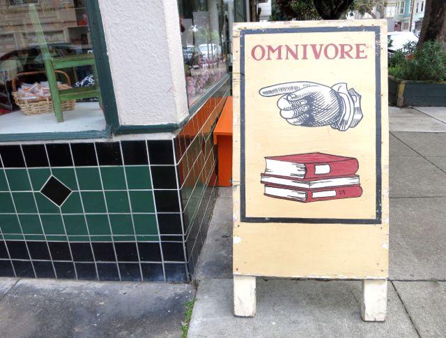 omnivore books {san francisco}